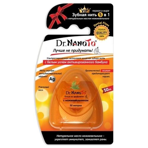 Dr. Nanoto зубная нить 5 в 1 с натуральным маслом можжевельника
