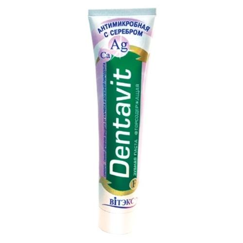 Зубная паста Витэкс Dentavit Антимикробная с серебром фторсодержащая