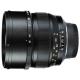 Объектив Mitakon Speedmaster 85mm f/1.2 Canon EF