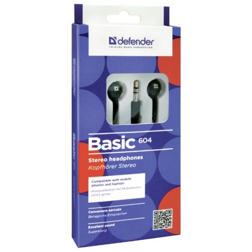 Наушники Defender Basic-604