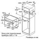 Электрический духовой шкаф Bosch CSG656RS7