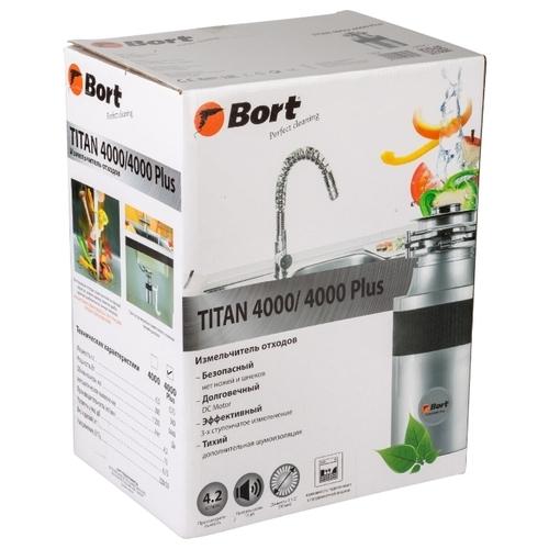 Бытовой измельчитель Bort TITAN 4000 Plus
