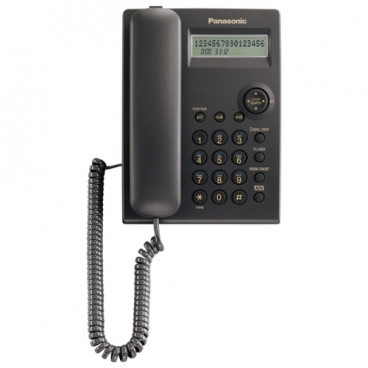 Телефон Panasonic KX-TS2351