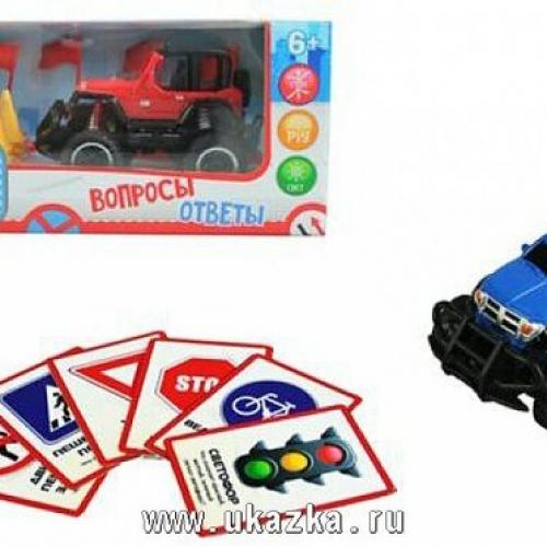 Машинка Наша игрушка 1:43
