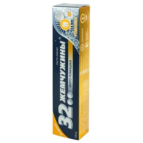 Зубная паста Modum 32 Жемчужины фито ромашка