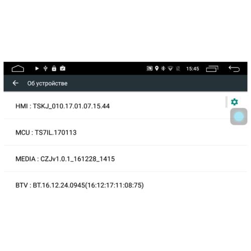 Автомагнитола Parafar Hyundai IX35 2013 Android 8.1.0 (PF361KHD)