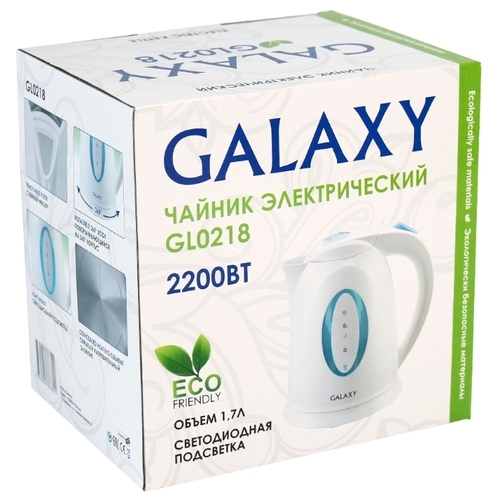 Чайник Galaxy GL0218