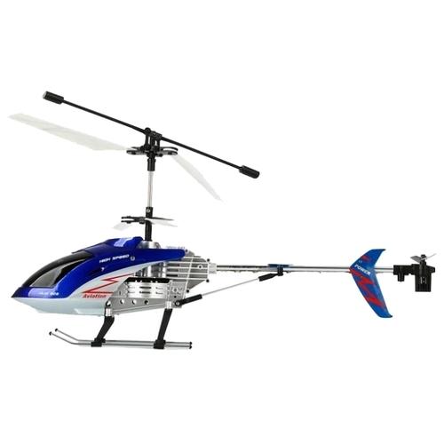 Вертолет Taiko 1020 24 см