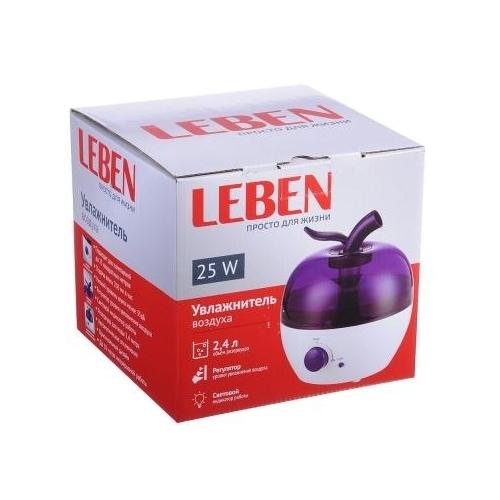 Увлажнитель воздуха Leben В форме яблока