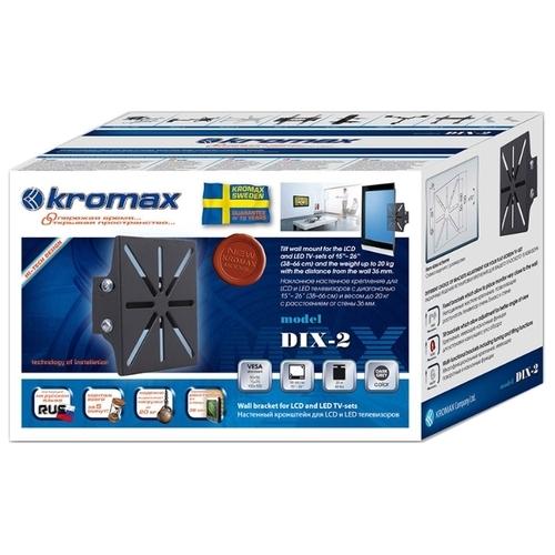 Кронштейн на стену Kromax DIX-2