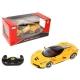 Легковой автомобиль Rastar Ferrari LaFerrari (50100) 1:14 34 см