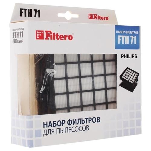 Filtero Набор фильтров FTH 71