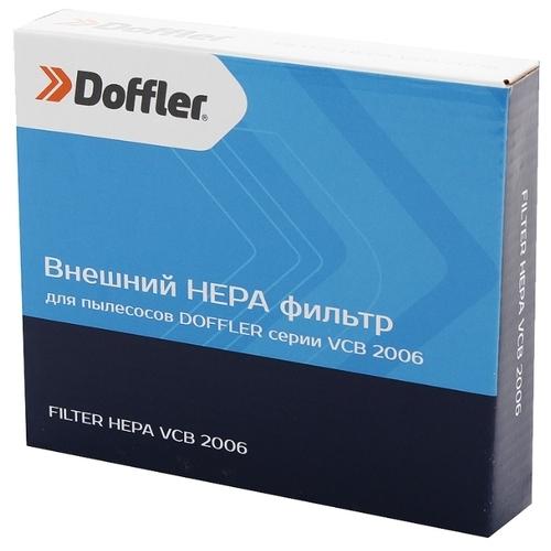 Doffler HEPA-фильтр VCB 2006