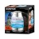 Чайник CENTEK CT-0059