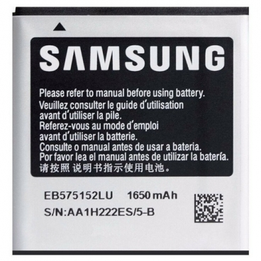 Аккумулятор Samsung EB575152LU для Samsung Galaxy S GT-I9000