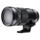 Объектив Olympus ED 40-150mm f/2.8 Pro Micro 4/3