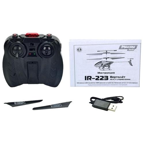 Вертолет Mioshi Tech IR-223 (MTE1202-053)