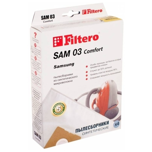 Filtero Мешки-пылесборники SAM 03 Comfort