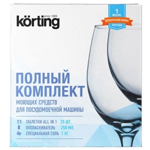 Korting набор DW KIT 301С для посудомоечной машины