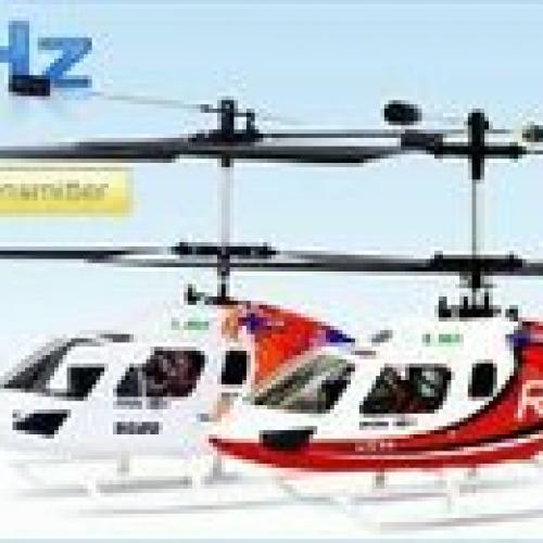 Вертолет BIG