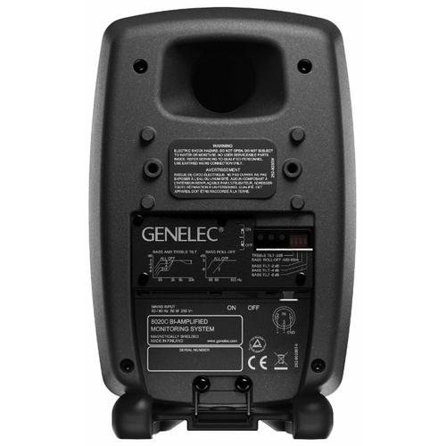 Акустическая система Genelec 8020C