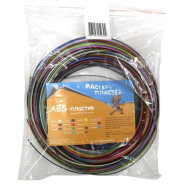 ABS пруток Мастер Пластер 1.75 мм 14 цветов