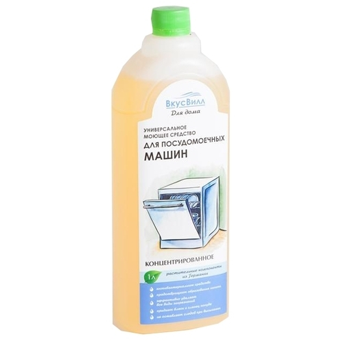 ВкусВилл моющее средство для посудомоечной машины
