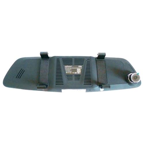 Видеорегистратор Eplutus D30, 2 камеры, GPS