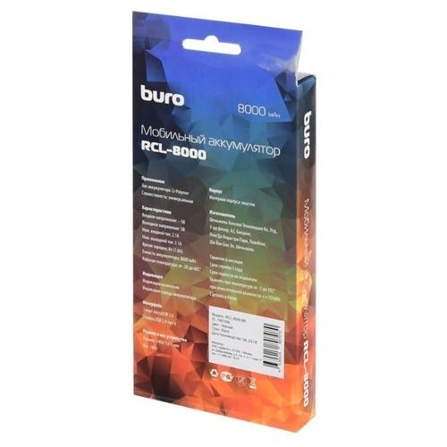 Аккумулятор Buro RCL-8000