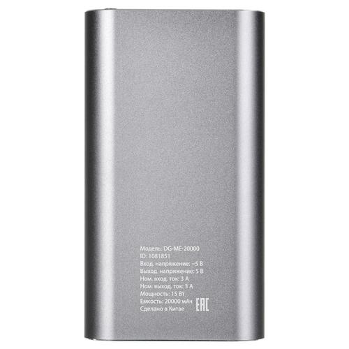 Аккумулятор Digma DG-ME-20000