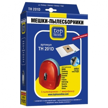 Top House Пылесборники TH 201 D