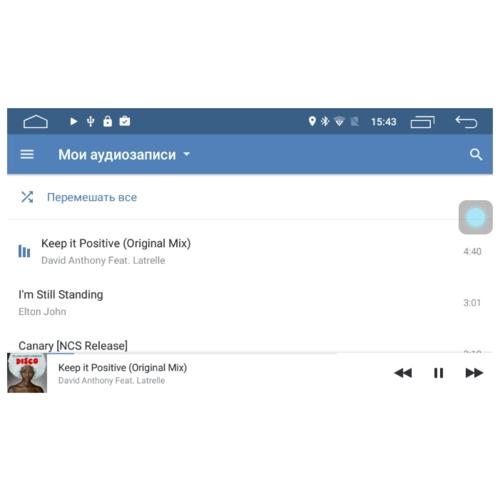Автомагнитола Parafar IPS Peugeot 3008 Android 6.0 (PF082Lite)