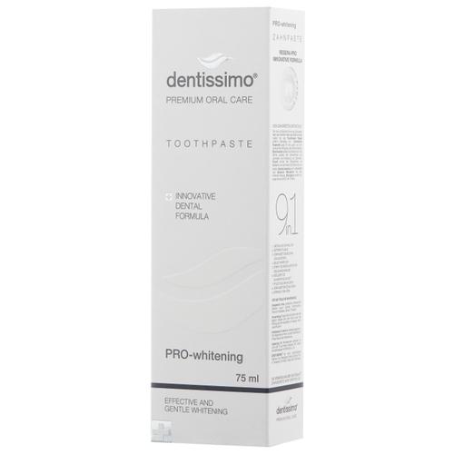Зубная паста Dentissimo PRO-Whitening Отбеливающая