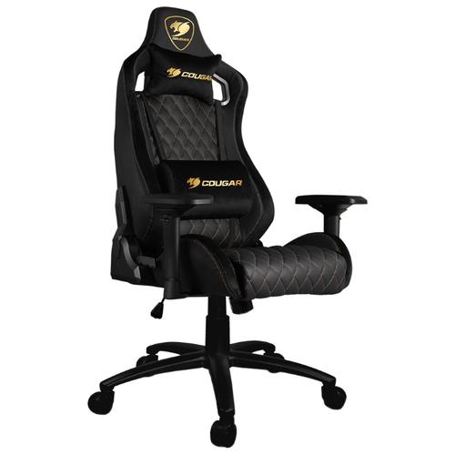 Компьютерное кресло COUGAR Armor S Royal игровое