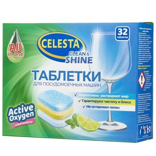 Celesta таблетки трехслойные для посудомоечной машины
