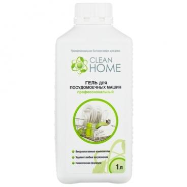Clean Home гель для посудомоечной машины