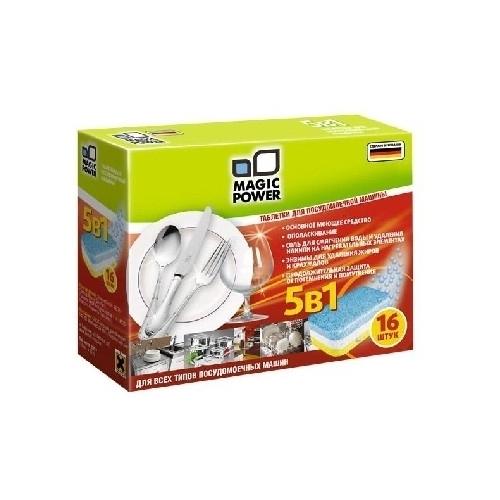 Magiс Power 5 в 1 таблетки для посудомоечной машины