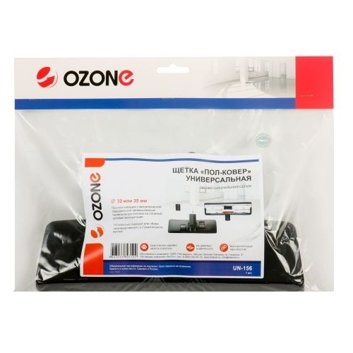 Ozone Насадка пол-ковер UN-156