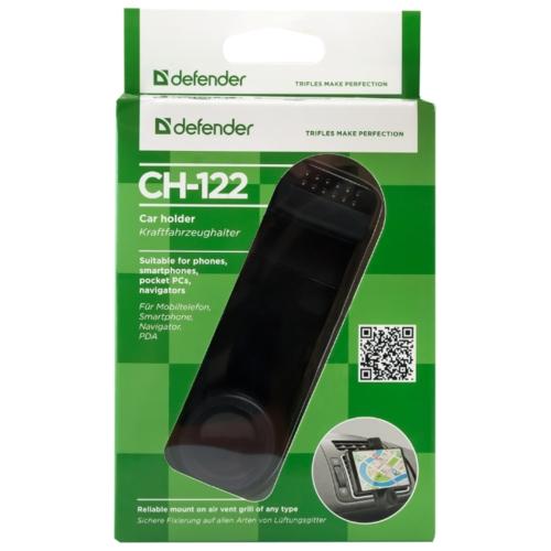 Держатель Defender CH-122