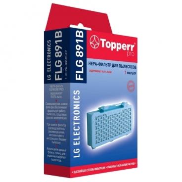 Topperr HEPA-фильтр FLG 891 B