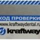 Зубная нить GC Corporation