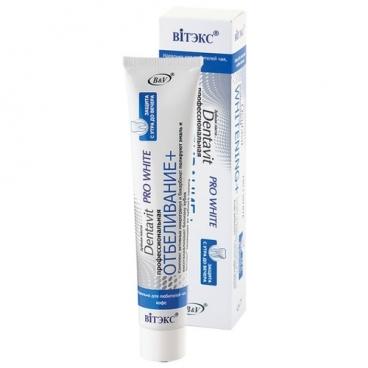 Зубная паста Витэкс Dentavit Pro White Профессиональная отбеливание +