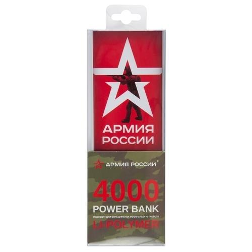 Аккумулятор Red Line J01 Армия России дизайн №19 УТ000017276, 4000 mAh