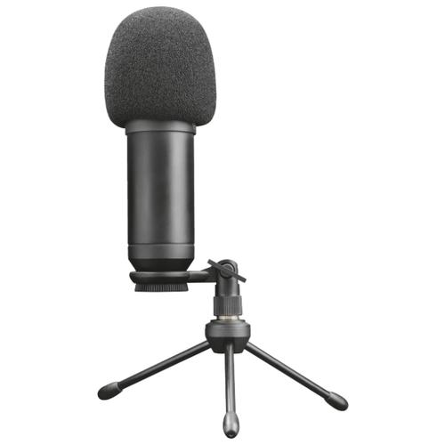 Микрофон Trust GXT 252+ Emita Plus