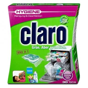 Claro Hygiene таблетки для посудомоечной машины