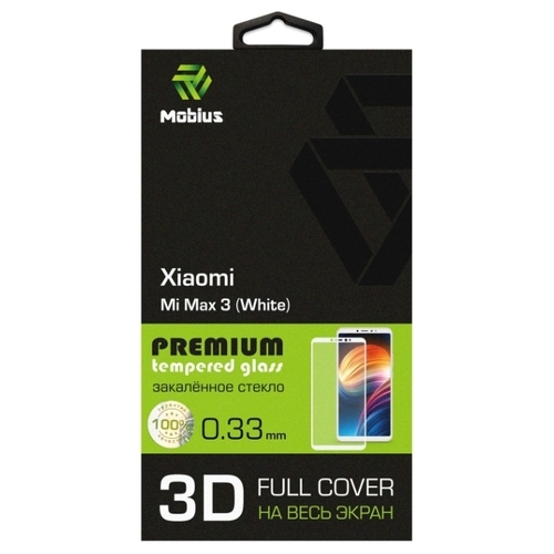 Защитное стекло Mobius 3D Full Cover Premium Tempered Glass для Xiaomi Mi Max 3
