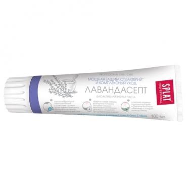 Зубная паста SPLAT Professional Лавандасепт