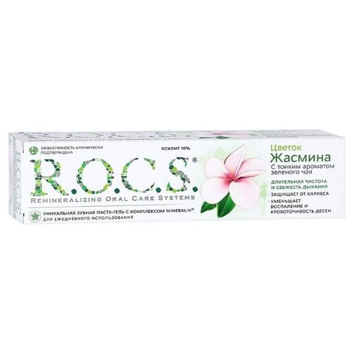 Зубная паста R.O.C.S. Цветок Жасмина, зелёный чай