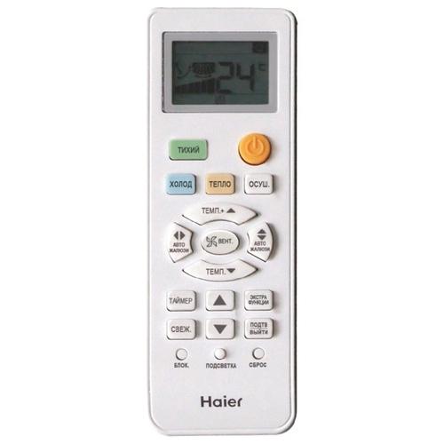 Настенная сплит-система Haier HSU-09HLT03/R2