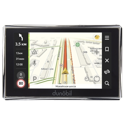 Навигатор Consul 5.0 Parking Monitor